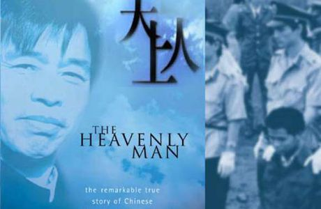 The Heavenly Man: A Remarkable True Story