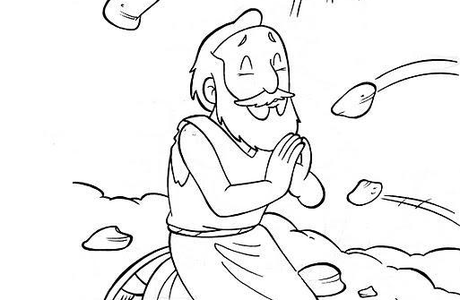 Primaire 7 - Leçon 39 - Etienne le Martyr