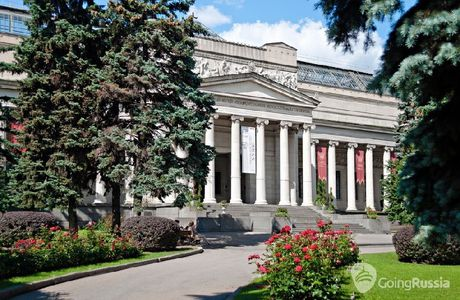 This is the Pouchkine Fine Arts Museum