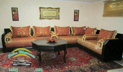 decoration salon - Salon marocain moderne 2014