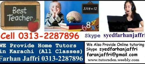 economics tutor online Get homework or study help by connecting with a verified online tutor from a top university available 24/7 try it for free.