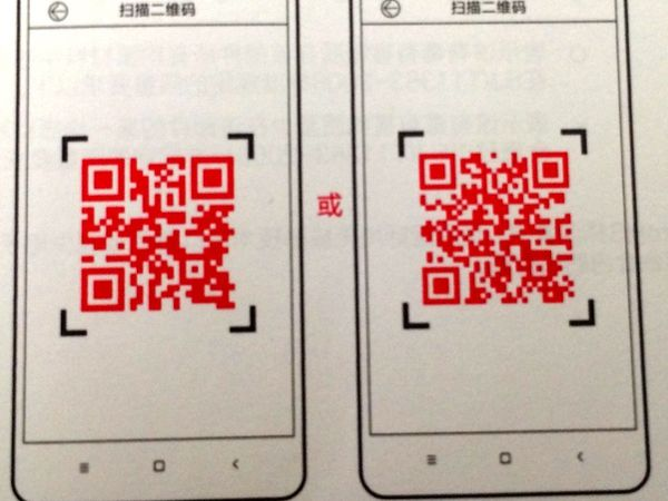 "Les QRcodes, l'icone ""MIhome"" et ""YI home camera"""