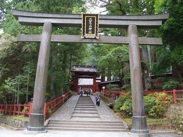 Futara-san Shrine