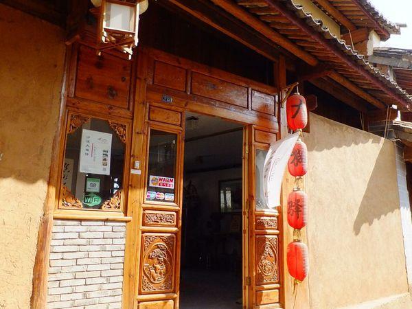 Cato's Inn, guesthouse dans la vieille ville.