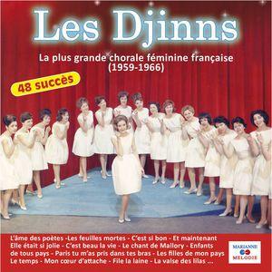 les djinns, un groupe vocal exclusivement féminin qui voit le jour en 1959 avec un parrain artistique et de coeur gilbert bécaud
