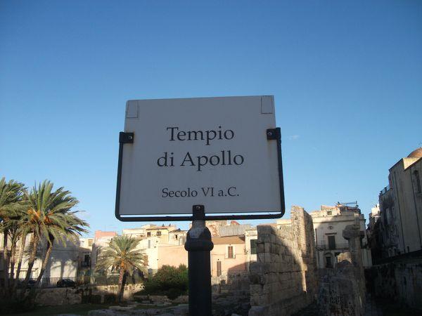 le temple d'Apolon à Syracuse