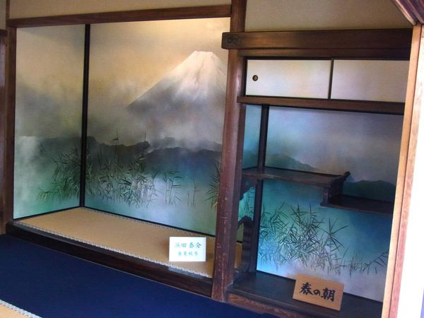 Kyôto : Le Kanchi-in (sub-temple du Tôji)