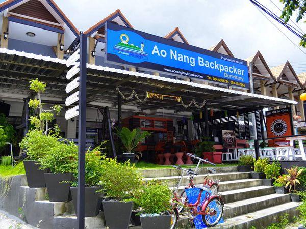 Koh Phi Phi Don et Koh Phi Phi Ley (Jour 2)