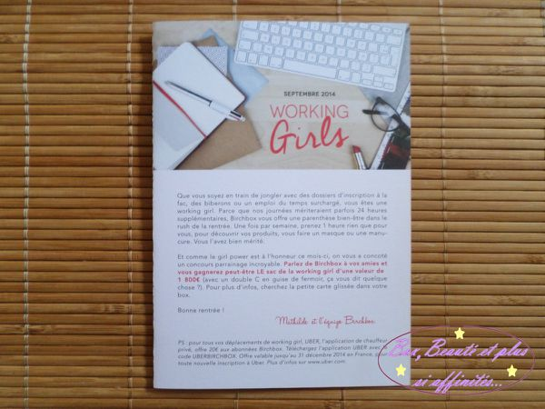 Birchbox Septembre 2014 - Working Girls