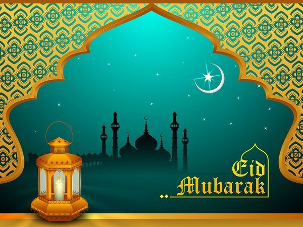 Aïd Moubarak - Images islam pour la fête de l'Aïd