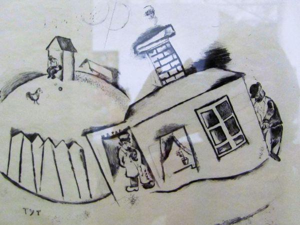 maison à Peskowatik - maison du grand père - autoportrait - la tombe du père
