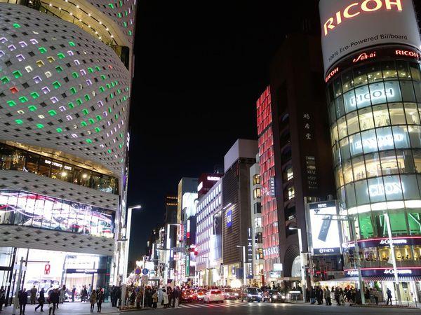 Tokyo はじめまして !