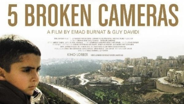 Cinéma: Résistances en Palestine
