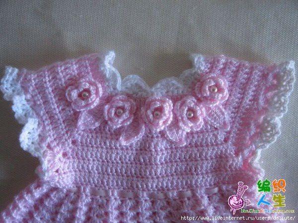 Robe rose pour fillette et ses grilles gratuites !