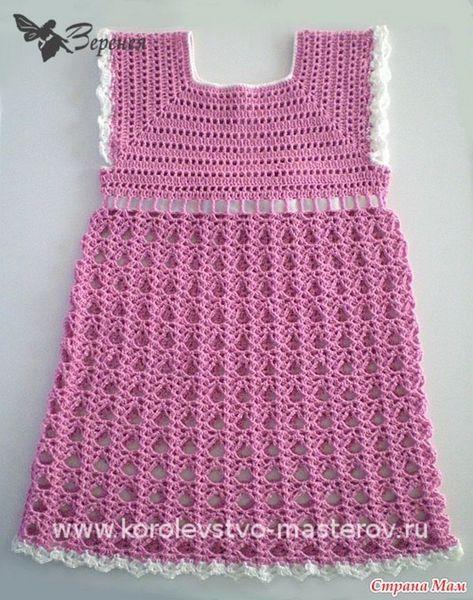 Robe rose pour fille de 3 ans et ses grilles gratuites !