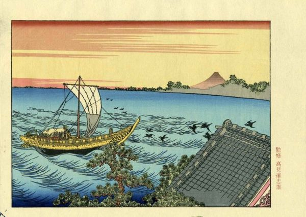 vends véritable estampe japonaise HOKUSAI &quot&#x3B;FERRY BOAT AT REST&quot&#x3B; Mt Fuji