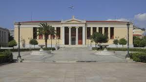 Communiqué de l'assemblée d'occupation de l'école polytechnique d'Athènes.