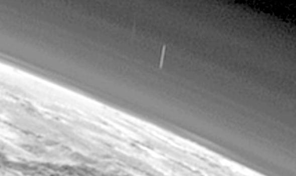 Ovni pris en photo près de Pluton