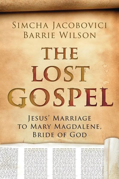 THE LOST GOSPEL ( L'ÉVANGILE PERDUE)