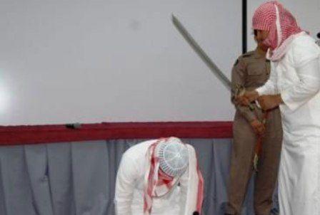 L'Arabie Saoudite ouvre la nouvelle année 2016 par un bain de sang :   47 prisonniers décapités
