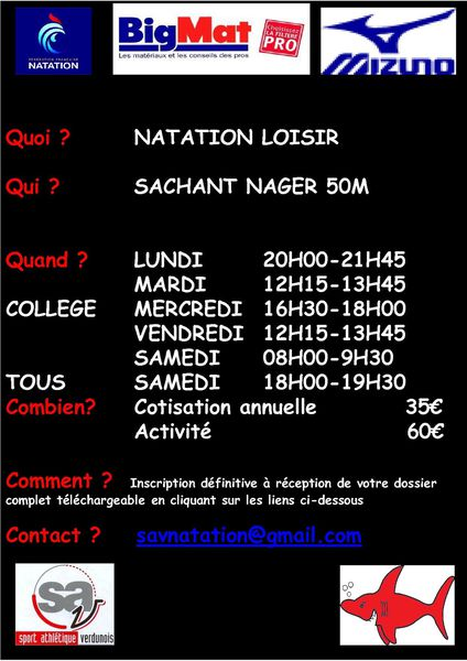 COURS LOISIRS