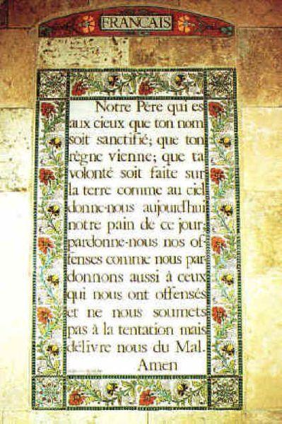 17e dimanche du Temps Ordinaire, année &quot&#x3B;C&quot&#x3B;