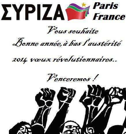 2014 vœux révolutionnaires!!