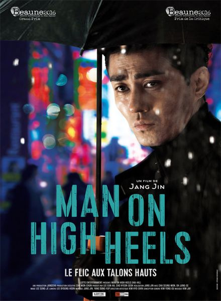 Man on high heels (Le flic aux talons hauts), Jang Jin, 2016