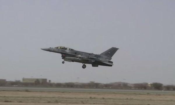 Yémen : La coalition arabe annonce la fin des frappes aériennes