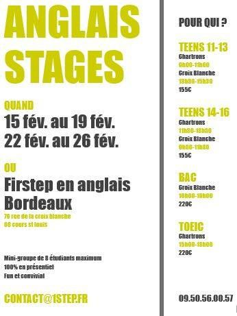 Sessions de stage Février 2016