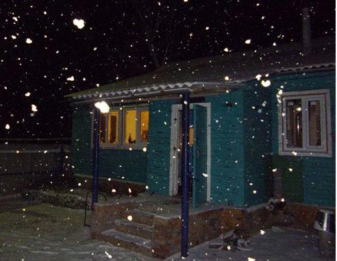 Et une image de notre maison prise le 2 décembre de cette année à 18 heures
