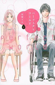 Coup de coeur: Un manga qui brise les tabous du handicap