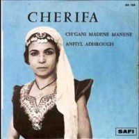 ICONE DE LA CHANSON KABYLE: Cherifa s'est éteinte à l'âge de 88 ans