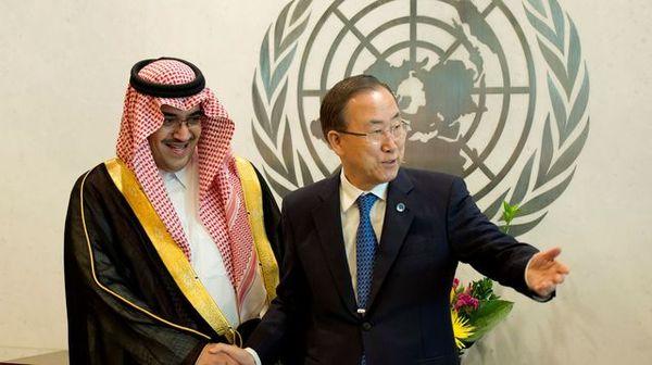 """L'Arabie saoudite """"en concert"""" contre les droits de l'Homme à l'ONU! Par Aziz Benyahia (source Algerie focus)"""