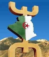 Académie algérienne de la langue amazighe : nécessité d'un bref aperçu