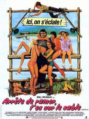 Le Film du jour n°43 : Arrête de ramer, t'es sur le sable