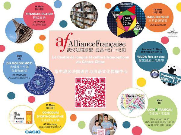 Vivez le mois de la francophonie avec l'Alliance française de Wuhan