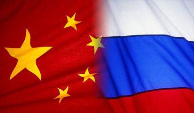 """La coopération énergétique est le """"pilier"""" des relations économiques entre la Russie et la Chine (SYNTHESE)"""