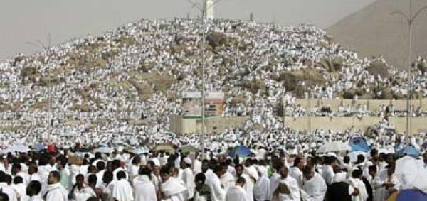 Le jour d'Arafat !
