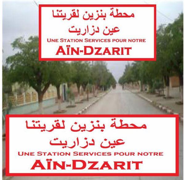 Le Wali de Tiaret, Aïn-Dzarit: une station services pour notre village.