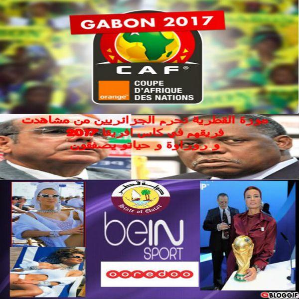 Foot-ball, Algérie, Raouraoua, Hayatou et موزة القطرية تحكم باحكامها
