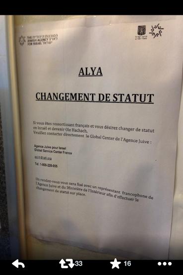 Alyah: on se rassure les futurs immigrants, même les panneaux de la préfecture en Israël sont écrit en Français....