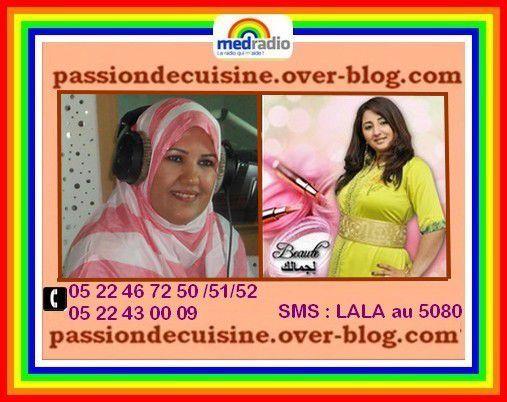 الملوزة غريبة اللوز ب الشكلاط من عند نزهة من طانطان 25/09/2014