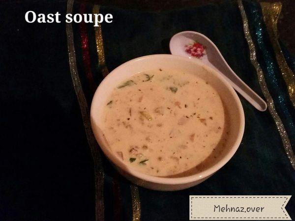 Soupe d'avoine [ OAST]