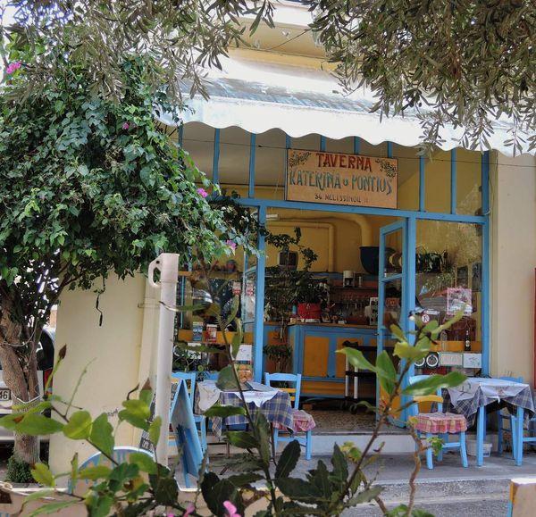 Crète .4. Rethymnon