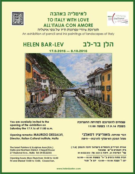 &quot&#x3B;All'Italia con amore&quot&#x3B; exhibition by Helen Bar-Lev, Israel