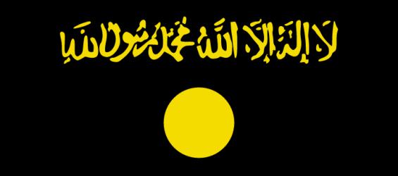 L'ISLAM BARBARE, UN DOGME, SELON RENAN, QUI SE REFUSE A PENSER !