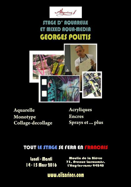 Stage George Politis en France