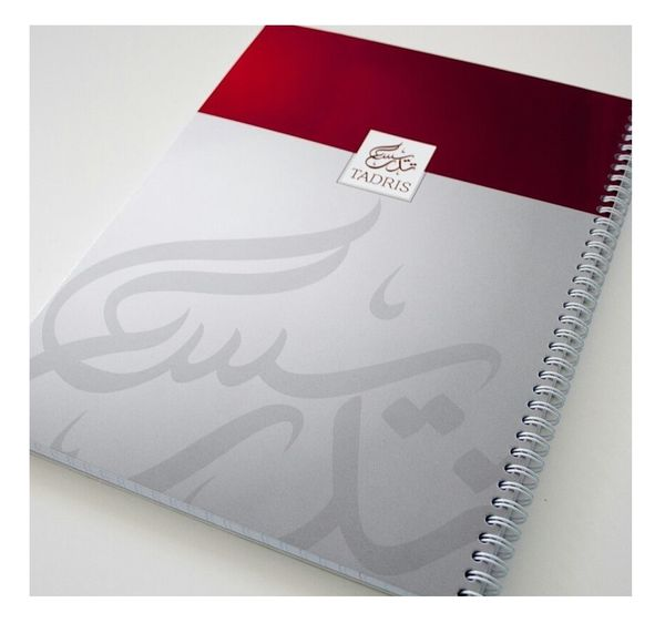 Cahier...