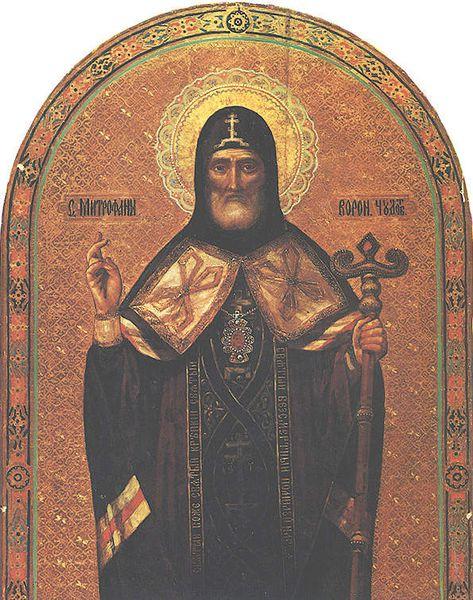 Fêté le 7 août : Première découverte des reliques de Saint Métrophane le premier Evêque de Voronej